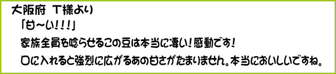 甘~い!!!