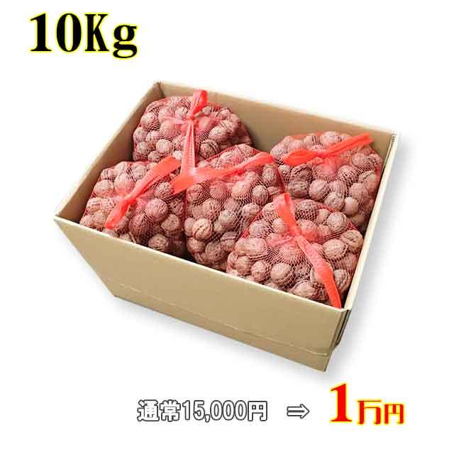 天然和胡桃 10Kg