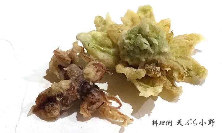 ふきのとうの天ぷら料理 by 天ぷら小野