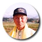 月山筍名人 齋藤定雄