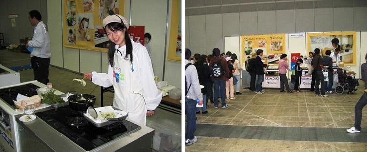 たらの芽の天ぷらを提供