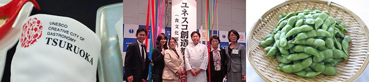 ユネスコ食文化創造都市 鶴岡